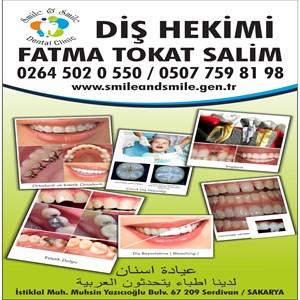 Diş Hekimi Fatma Tokat Salim iş ilanları